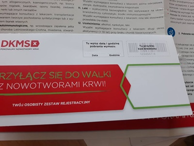 DKMS3